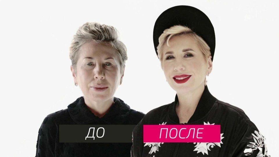 на 10 лет моложе Татьяна Литвиненко