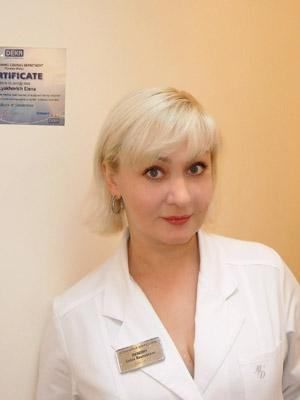Ляхович Елена Вацлавовна, врач – дерматолог, косметолог